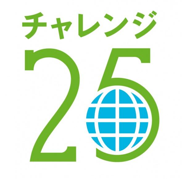 c25_logo