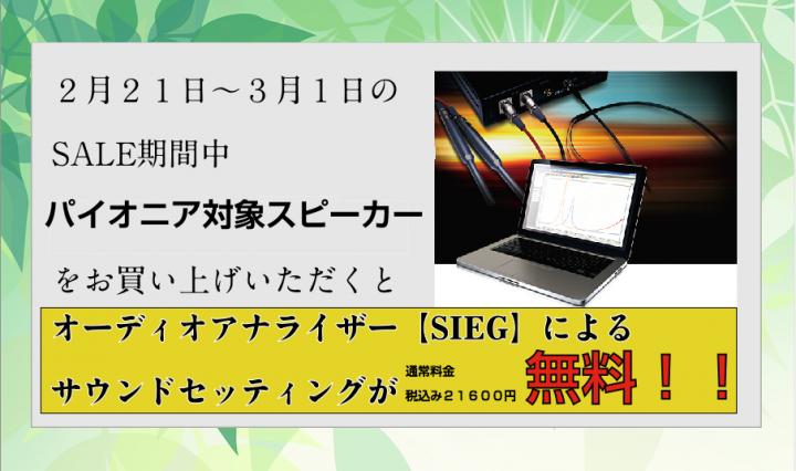 スクリーンショット 2015-02-08 12.42.10