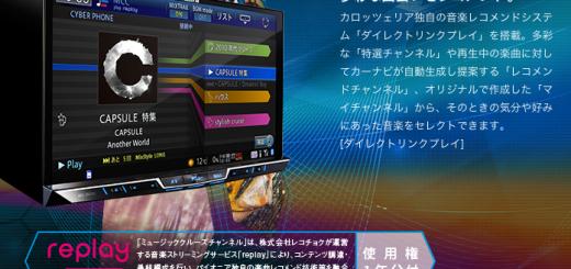 スクリーンショット 2015-05-09 18.13.41
