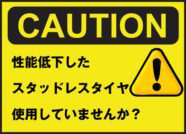 safety-44434_1280
