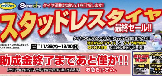 スクリーンショット 2015-11-26 13.39.00