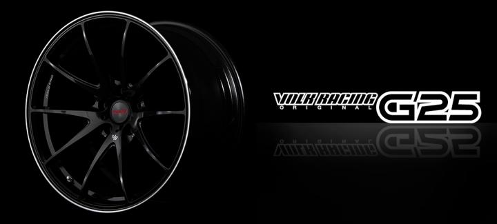 ボルクレーシングG25に新色「マットガンブラック リムエッジDC」が追加されました!