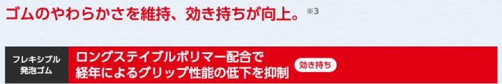 スクリーンショット 2021-09-17 13.09.33