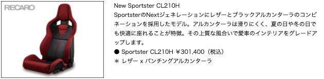 スクリーンショット 2021-01-17 20.39.39