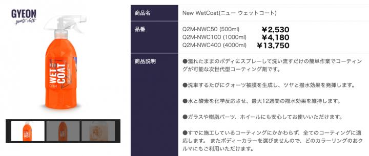 スクリーンショット 2021-06-20 12.43.28