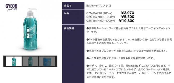 スクリーンショット 2021-06-20 12.44.17